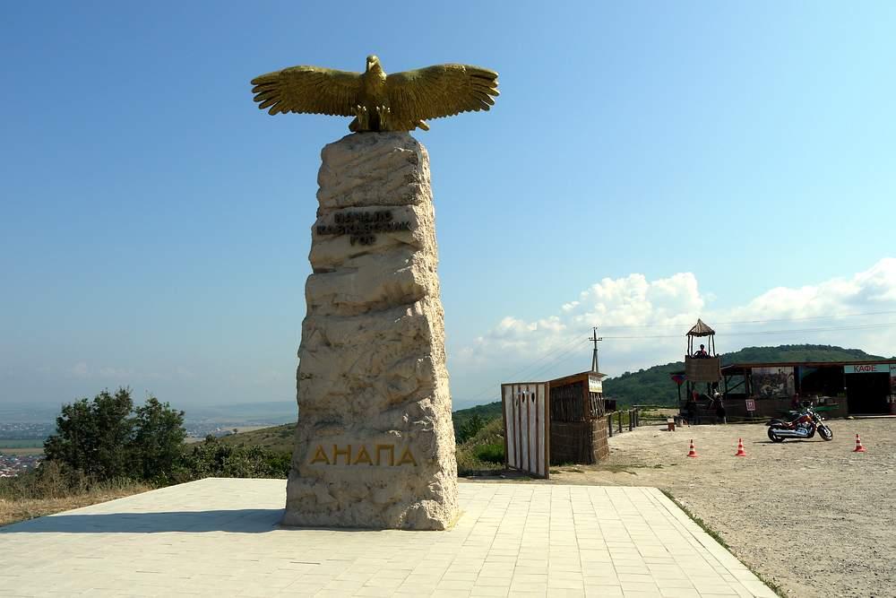 Анапа кавказский хребет Макотра