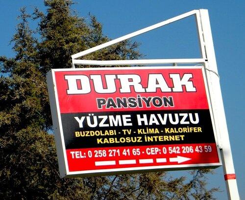 Дурак по турецки - остановка