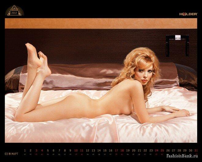 Календарь Holder «Фабрика иллюзий» 2012