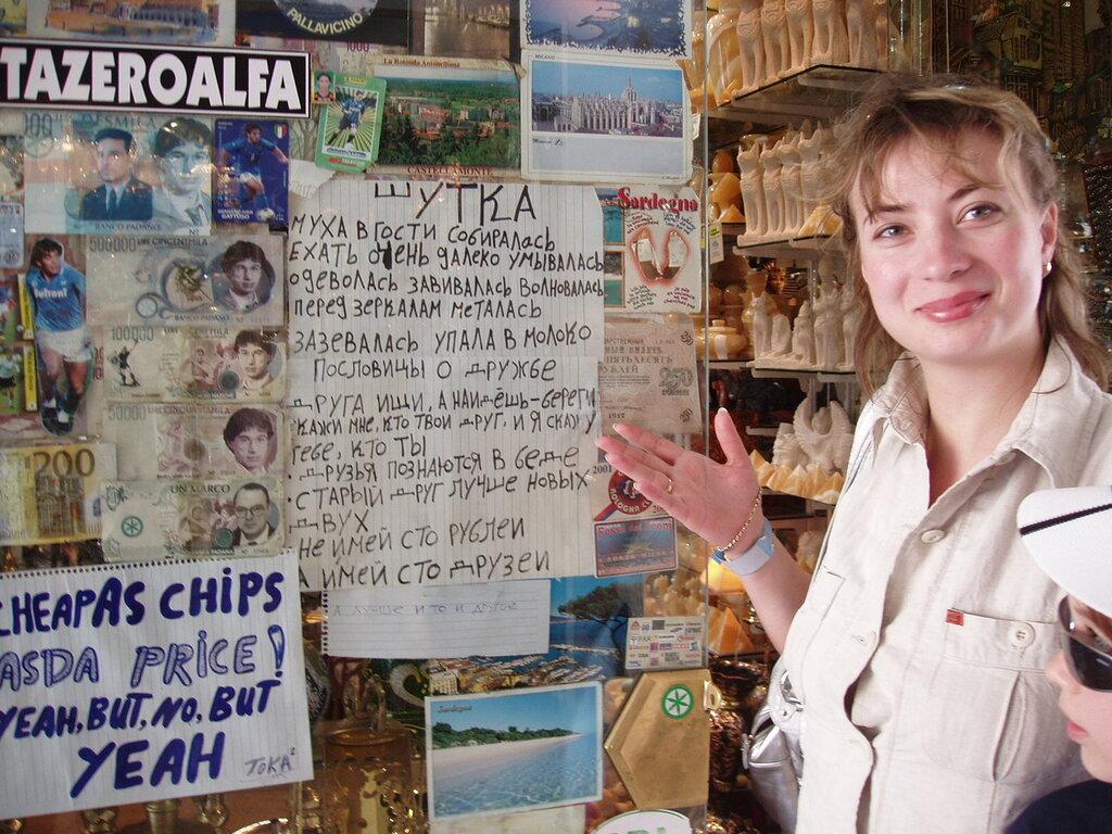 Смотреть как русские жены ходят на блядки 13 фотография