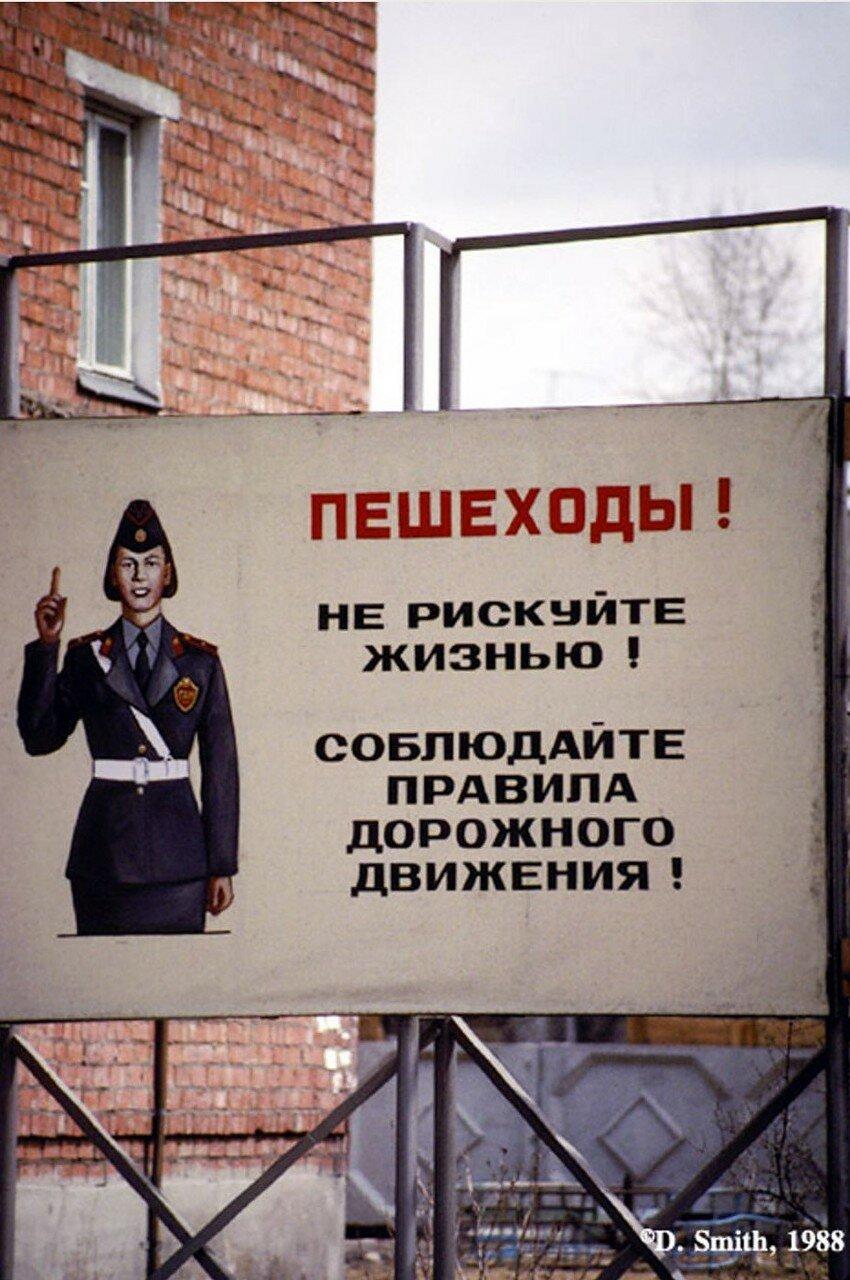 Плакат на тему безопасности