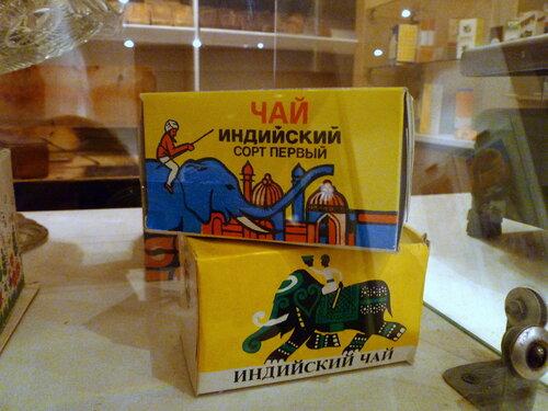 Музей хлеба