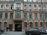 Дом, в котором родилась Анна Бетулинская в Санкт-Петербурге. Шпалерная, 3