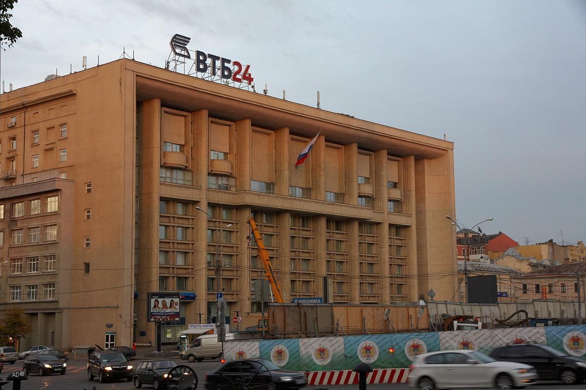 Головной офис банка «ВТБ24»