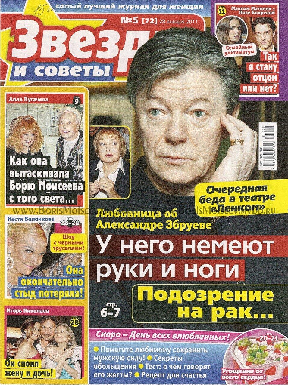 http://img-fotki.yandex.ru/get/5501/artik772.0/0_4b179_7868d42b_XXXL.jpg