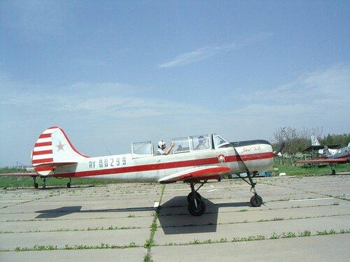 Як-52.1
