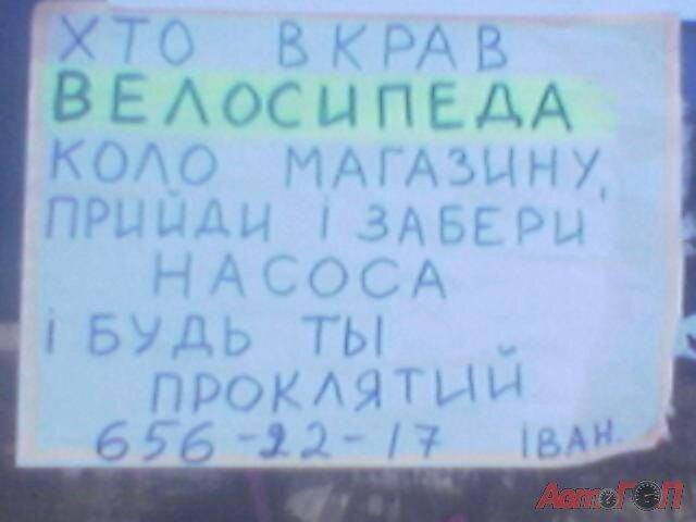 http://img-fotki.yandex.ru/get/5501/c-olia2009.19/0_56d07_12c7a89c_XL.jpg