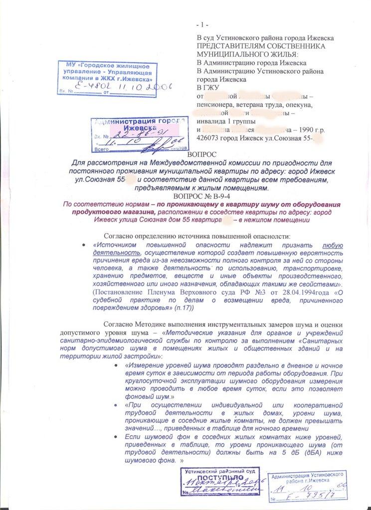 http://img-fotki.yandex.ru/get/5501/cous55.25/0_3d9af_b1816f4c_XXL.jpg