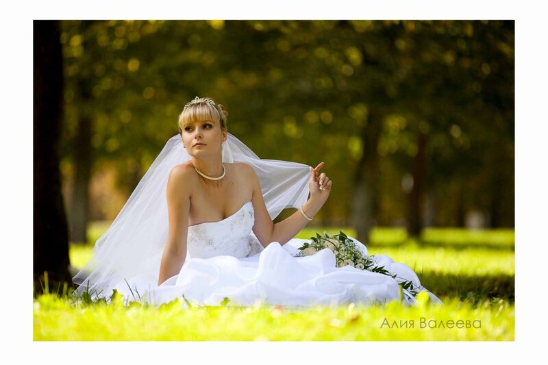 Осень. Невеста