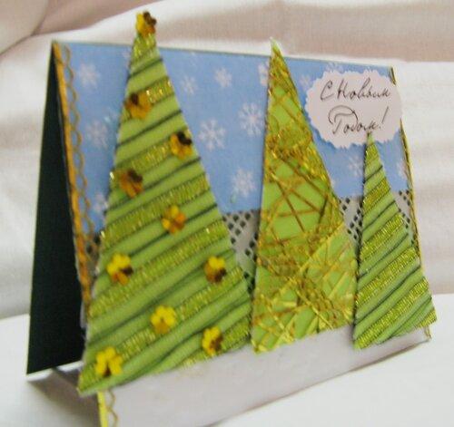 Картинки, открытки к 2011 году