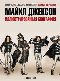 http://img-fotki.yandex.ru/get/5501/m-jackson-info.23/0_4cf60_2007b00a_M.jpg