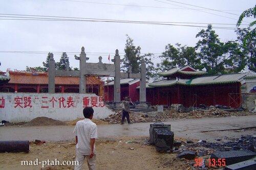 замок яжоу, хайнань, китай
