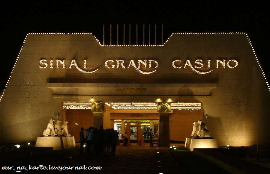 Казино Grand Casino
