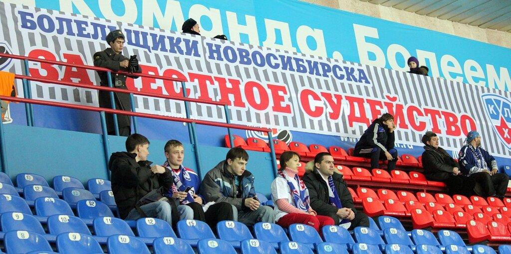 Болельщики Сибири