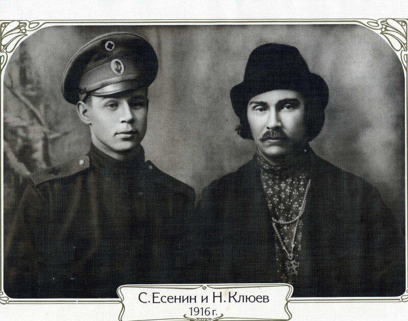 Книжные выставки  librarysaranskru