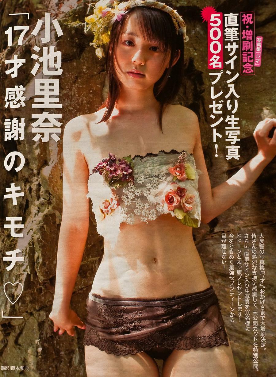 японские эротические журналы