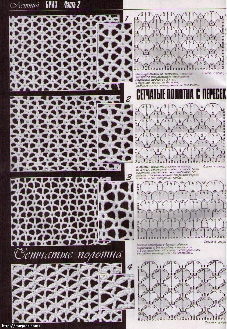 112 Узор ажурная сетка спицами узоры Pinterest Knitting 30