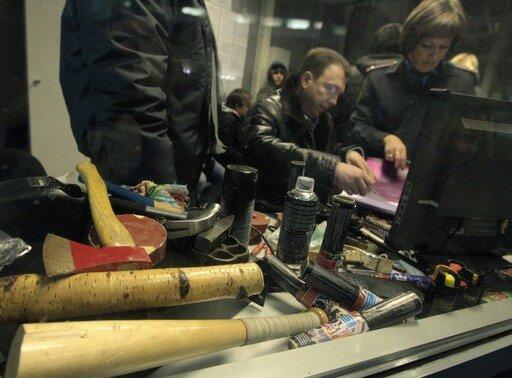 Ситуация в центре МосквыСитуация в центре Москвы