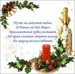 новогодние открытки 31
