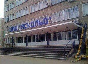 """Машзавод """"Аскольд"""" организует в Приморье производство клееных панелей и гофротары"""