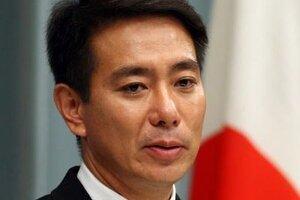 Глава МИД Японии: Курилы – исконные земли Токио