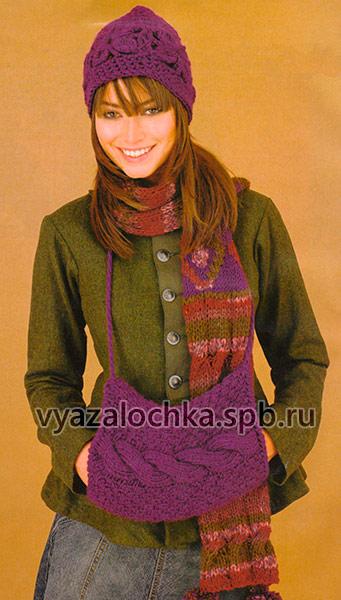 Шапочка, муфта и шарф