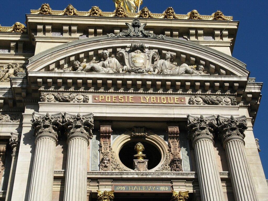 Опера Гарнье (Opéra de Paris, Opéra Garnier), Париж
