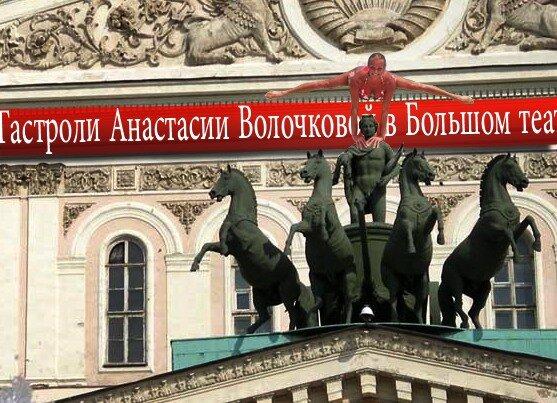 откровенные знакомства в рунете