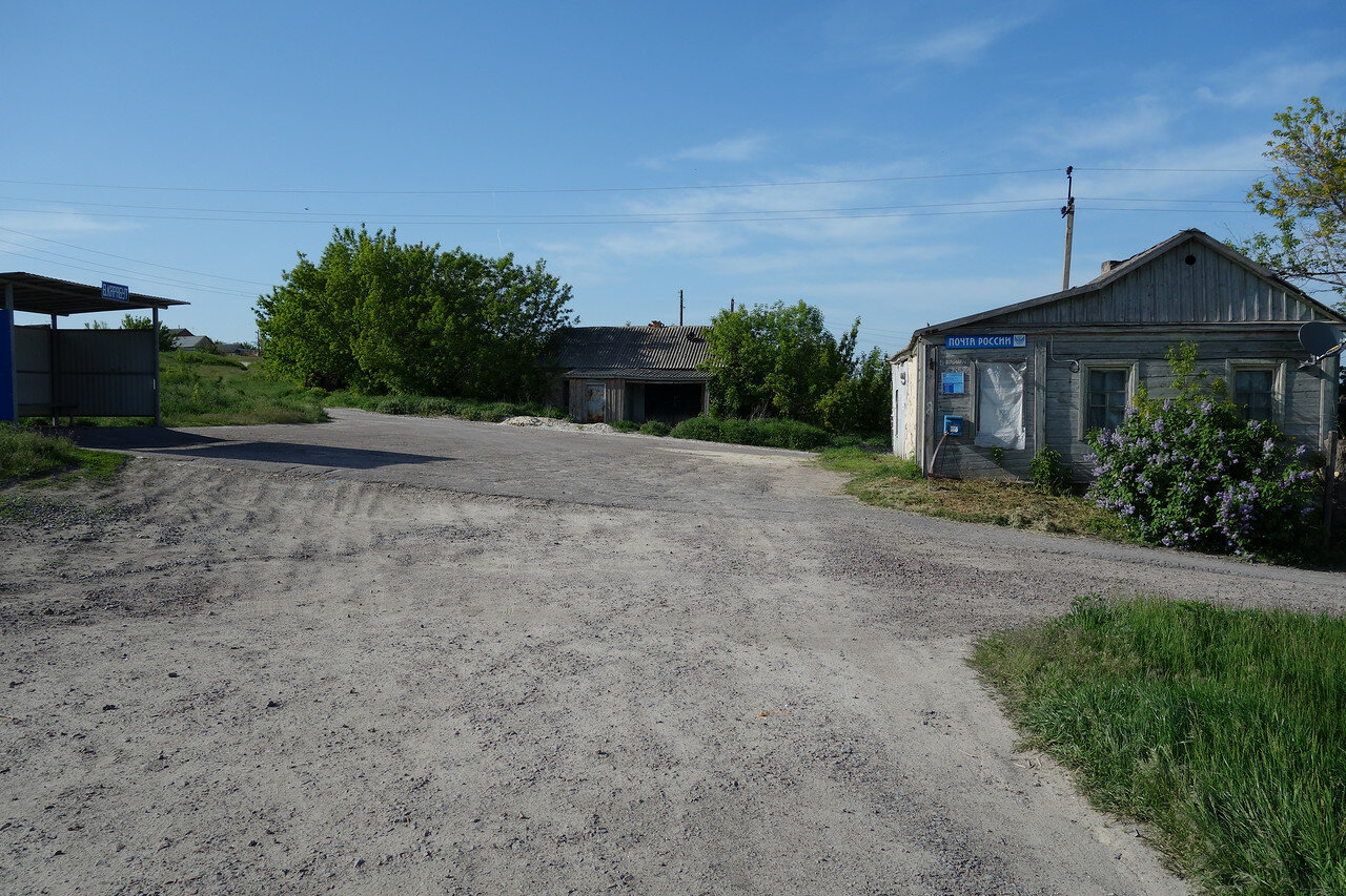 почта и остановка в Верхнем Карабуте