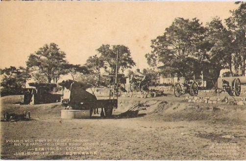 Port Artur Military Museum 06.jpg