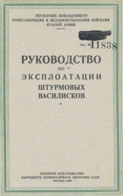 http://img-fotki.yandex.ru/get/5502/124587149.3/0_7b01a_1b974421_L.jpg