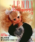 Jenny №2