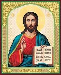 Очень часто можно услышать, что иконы это суть идолы и их почитание следовательно есть поклонение идолам.