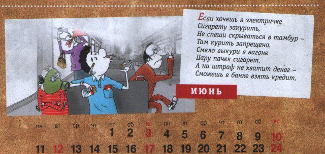 http://img-fotki.yandex.ru/get/5502/130422193.ba/0_72c9a_7ea69c4f_orig