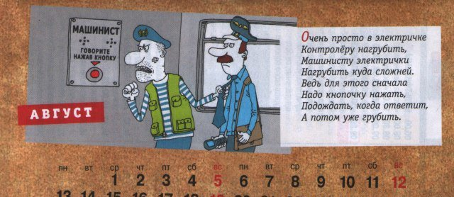http://img-fotki.yandex.ru/get/5502/130422193.ba/0_72c9c_5bc92391_orig