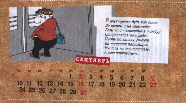 http://img-fotki.yandex.ru/get/5502/130422193.ba/0_72c9d_4f3e4c6_orig