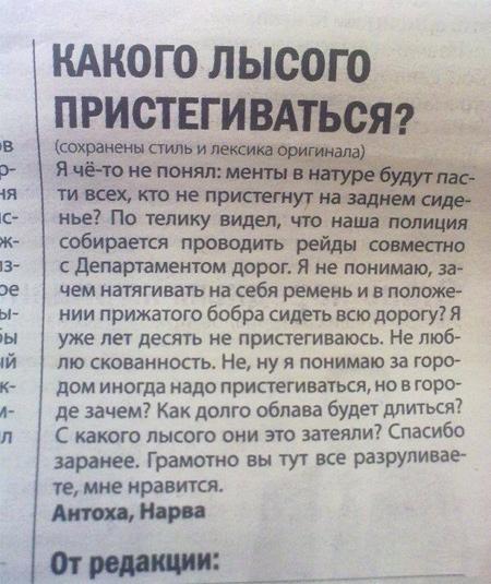 http://img-fotki.yandex.ru/get/5502/130422193.bd/0_72db3_f9b064b0_orig