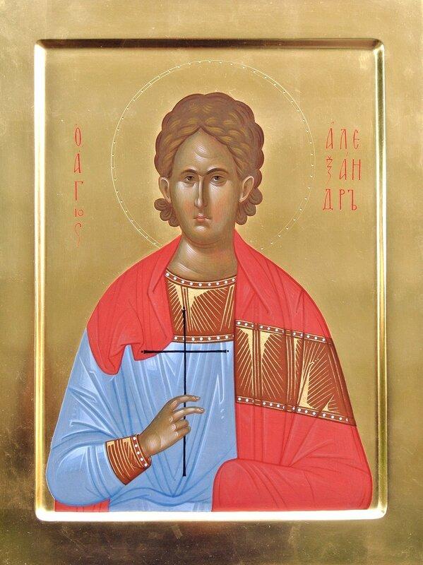 Святой мученик Александр.