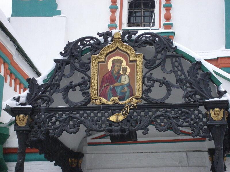 церковь Николы в Хамовниках
