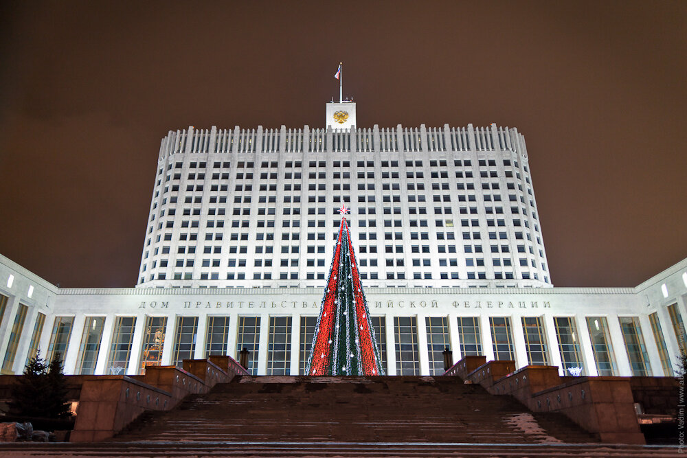 Новогодняя ёлка на территории Дома Правительства