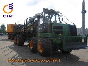 Форвардер Амкодор 2682-01