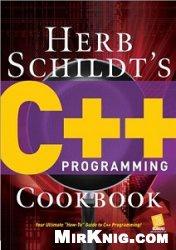 Книга Herb Schildt's C++ Programming Cookbook