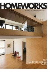 Журнал HomeWorks Issue 68