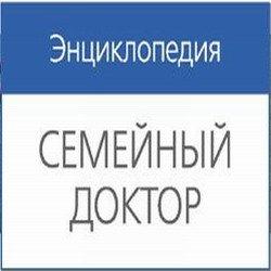 Книга Семейный доктор. Энциклопедия