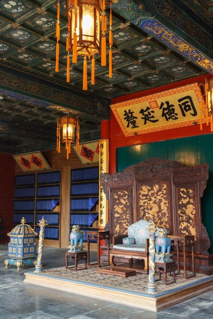 Трон, резиденция князя Гуна, Гунванфу, Пекин