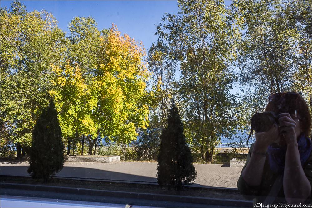 Осень. Запорожье