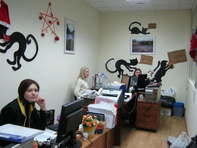 картинка скучный офис