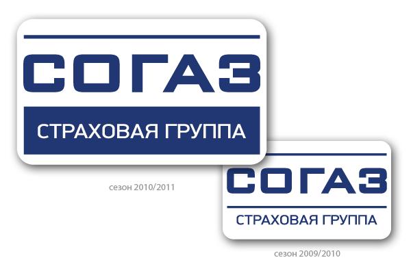 Страховая компания согаз официальный сайт кемерово сертификат о создании сайта бесплатно