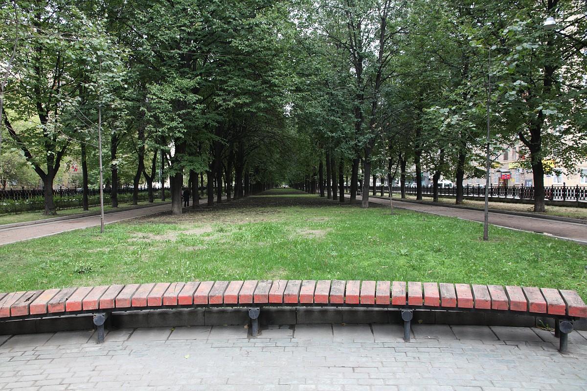 Серпуховский вал