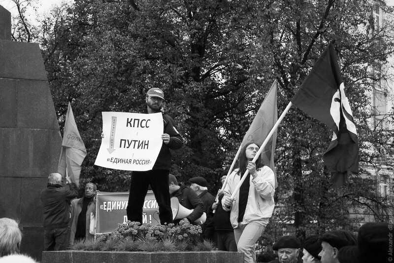 Митинг Другой России, Рязань - 169Kb